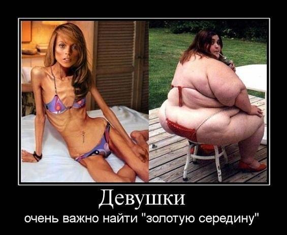 как быстро похудеть за 1 месяц